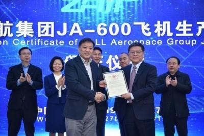 卓尔宇航获民航局颁发JA-600飞机生产许可证