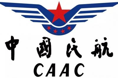 云南泓逸飞行俱乐部有限责任公司获颁通用航空经营许可证