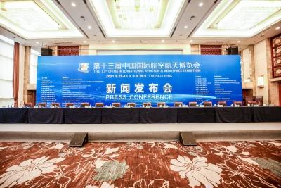 """第十三届中国航展新闻发布会在京召开!首推""""云观展""""、一批新成果""""全球首发、全国首 ..."""